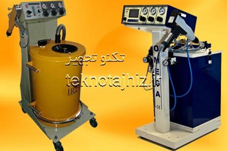 فروش دستگاه پاشش رنگ پودری IRIS , DJS, INSA, OMEGA
