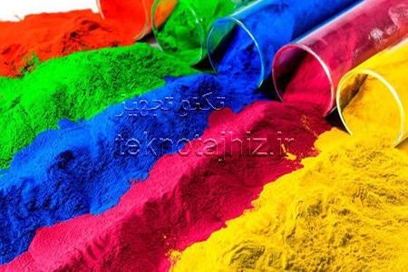 رنگ کوره ای پودری الکترواستاتیک