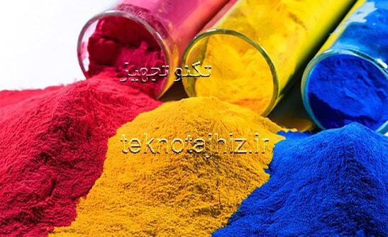 تنوع در رنگ ها و پوشش های پودری