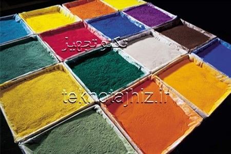 رنگ پودری اپوکسی- پلی استر و ویژگی های آن