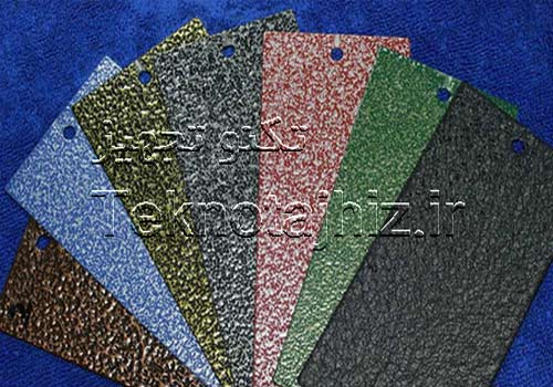 رنگها و پوشش های پودری از نظر ظاهری رنگ های چکشی رنگ های ورنی و ترنسپرنت