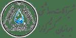 شیر آلات بهداشتی ایرانیان گستر گوارا از مشتریان گروه صنعتی تکنو تجهیز