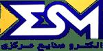 الکترو صنایع مرکزی از مشتریان گروه صنعتی تکنوتجهیز